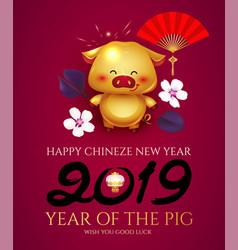 Happy chineze new 2019 year invitation card vector
