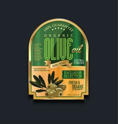 Olive oil colorful background label vector