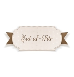 Eid al-fitr greeting design element vector