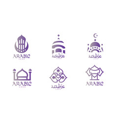 arabic logo set with mosque and muslim vector image