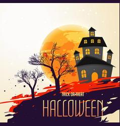 Halloween festival background with house and trees vector