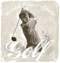 golf world class vector image vector image