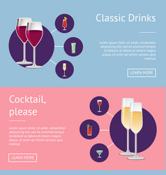 Classic drinks cocktail posters with alchohol vector