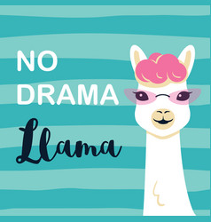 Cute cartoon llama character with no drama llama vector