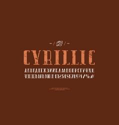 cyrillic serif font in retro style vector image