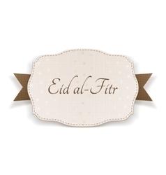 Eid al-Fitr islamic Design Element vector