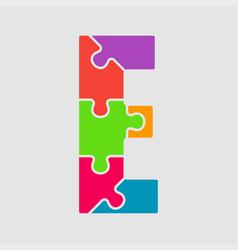 jigsaw font colour puzzle piece letter - e vector image