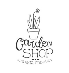 garden shop natural product black and white promo vector image vector image