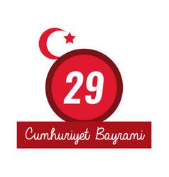 Cumhuriyet bayrami celebration day with number 29 vector
