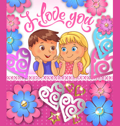 i love you cute children postcard vector image