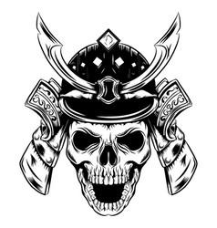 a skull face with samurai helmet vector image