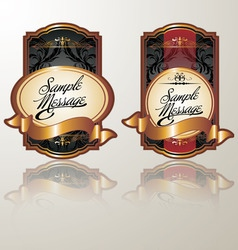 black color vintage label vector image