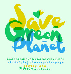 eco logo save green planet vector image