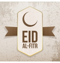 Eid al-Fitr realistic Design Element vector