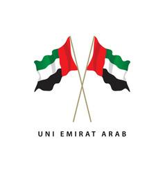 Uni emirat arab flag template design vector