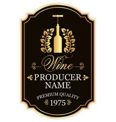 Wine label with bottle of wine in laurel wreath vector