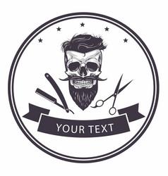 barbershop logo template bearded skull vector image