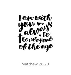 Biblical phrase from matthew gospel vector