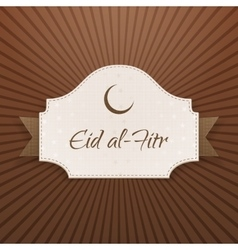 Eid al-Fitr religious Design Element vector image