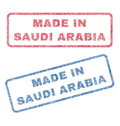 made in saudi arabia textile stamps vector image