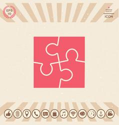 puzzle symbol icon vector image