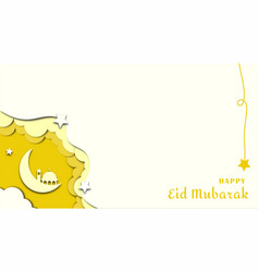 Simple cutout paper eid mubarak background vector