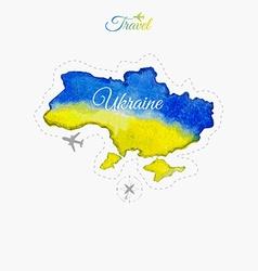 Travel around the world Ukraine Watercolor map vector image