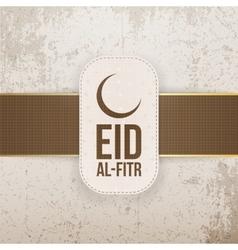 Eid al-fitr textile design element vector