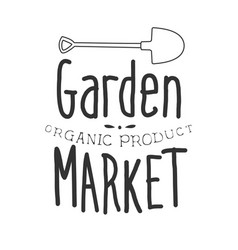 garden organic product market black and white vector image