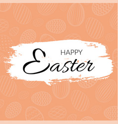 happy easter background decorative text egg vector image