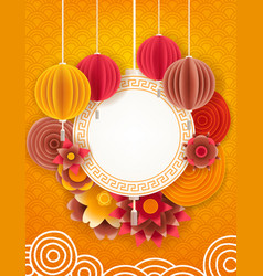 lunar new year design background happy pig year vector image