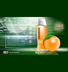digital orange and green shower gel vector image