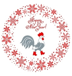 Rooster in red boots cartoon stylized symbol year vector