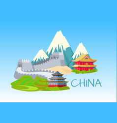 China sightseeing elements for visiting on blue vector