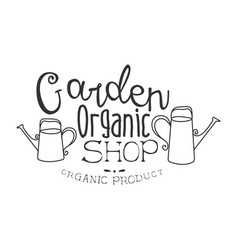 garden organic natural product shop black and vector image
