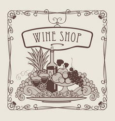 Banner for wine shop with a still life vector
