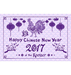 Violet Banner for happy Chinese New Year of the vector