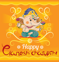Happy ganesh chaturthi greeting card vector