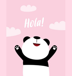 cute card with cartoon panda vector image