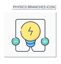 Electricity color icon vector