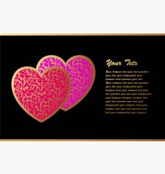 romantic card with two hearts vector image