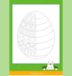 Easter handwriting practice vector