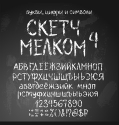 sketchy russian alphabet vector image