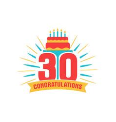 anniversary thirty years number vector image