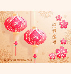 chinese new year the year of the pig vector image