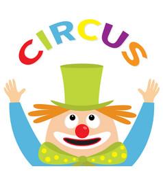 Clown juggler face head looking up circus text vector