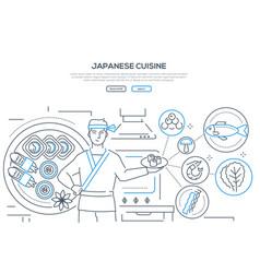 japanese cuisine - thin line design style banner vector image