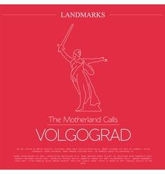 World landmarks Volgograd Russia The Motherland vector image