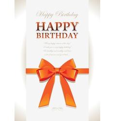 Happy birthday elegant design vector