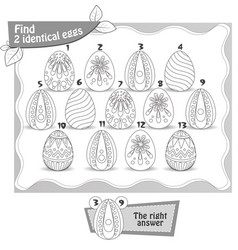 coloring book find 2 identical eggs vector image vector image